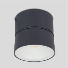 Настенно-потолочный TUBE LED W6260