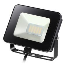 Настенно-потолочный прожектор Armin 357531