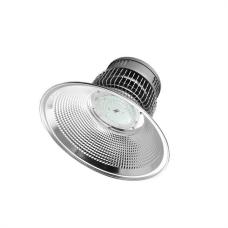 Светильник колокол SM-BELL100W