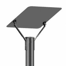 Парковый светильник Street SM 55 (голова на опору)
